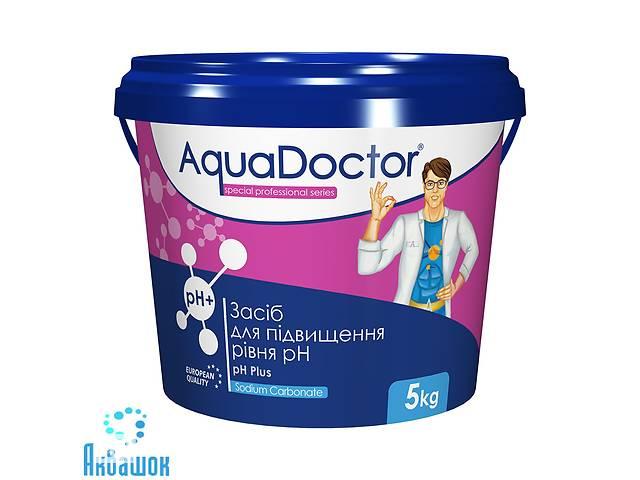 AquaDoctor pH плюс 5 кг. Бесплатная Доставка!- объявление о продаже  в Днепре (Днепропетровск)