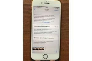 Нові Іміджеві мобільні телефони Apple iPhone 7