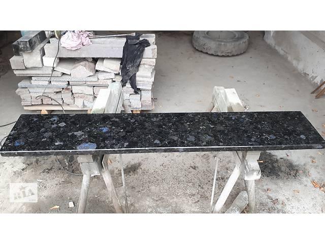 продам Подоконники гранитные( лабрадорид,покост,капуста,межиричка,лезник,ток) бу в Коростишеві
