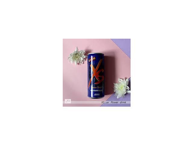 бу Энергетический напиток со вкусом лесных ягод XS™ Power Drink в Полтаве