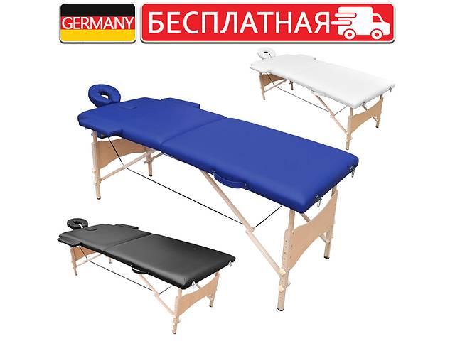 купить бу Массажный стол складной Массажная кушетка переносная Массажные столы Бесплатная доставка по Украине в Львове