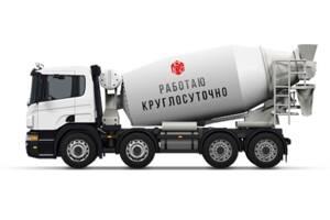 Бетон с Доставкой от Завода акция до 31.11.2020