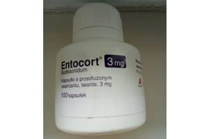 Буденофальк 100 капсул по 3 мг.