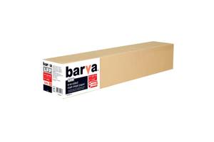 Бумага BARVA 610мм (IP-BAR-LFP-A180-113)