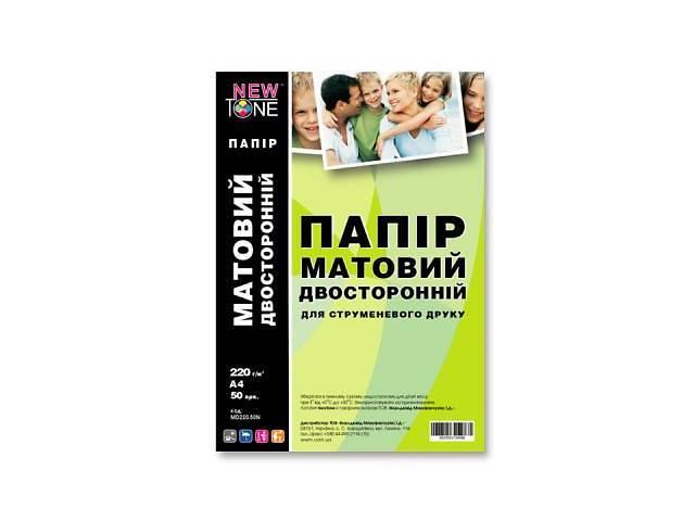 купить бу Бумага NewTone A4 (MD220.50N) в Харкові