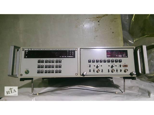 продам Частотомер ЧЗ 64/1 Генератор сигналов Г6-36 бу в Киеве
