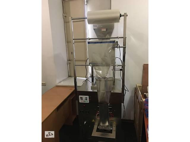 Фасовочно-упаковочный автомат вертикальный FZ-1000