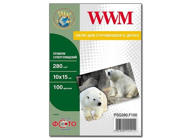 купить бу Фотобумага WWM Photo премиум суперглянцевая 280г/м2 10х15см 100л (PSG280.F100) в Харькове