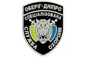 Физическая охрана объектов, сопровождение по Украине