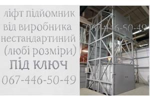Ліфт підйомник для склада магазина торгового комплексу