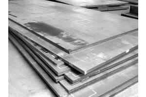Листи металу 8 мм