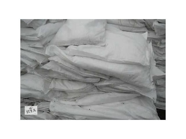 продам Мішки б/в з під цукру рису і гречки бу в Києві
