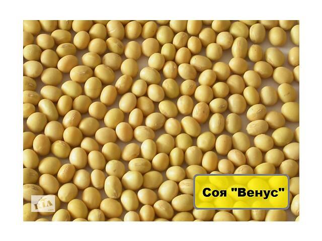Семена сои опт от производителя