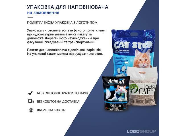 купить бу Пакеты для наполнителя / Упаковка для кошачьего наполнителя / Гибкая упаковка / Полиэтиленовые пакеты в Ивано-Франковске
