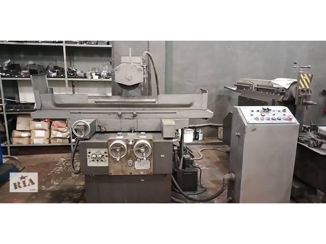 Продам плоскошлифовальный станок 3Г71М