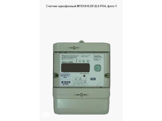 купить бу Счетчик Электрической Энергии TeleTec MTX в Угледаре