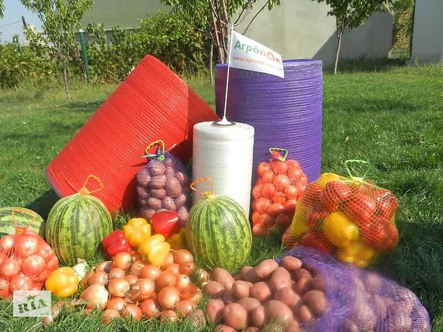 бу Сетка овощная в Николаеве