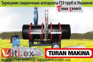 Сварочный аппарат стыковой сварки полиэтиленовых труб ПЭ Turan Makina AL 1000 Украина 710-1000 мм представительство