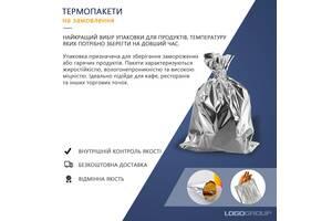 Термопакеты / Термопакеты для кур-гриль