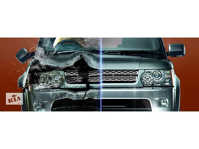 Восстановительный ремонт автомобилей после ДТП