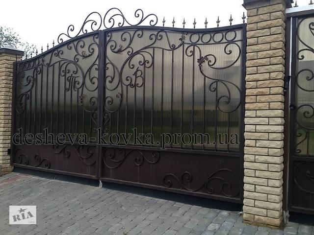 купить бу Ворота кованые распашные с калиткой в Виннице