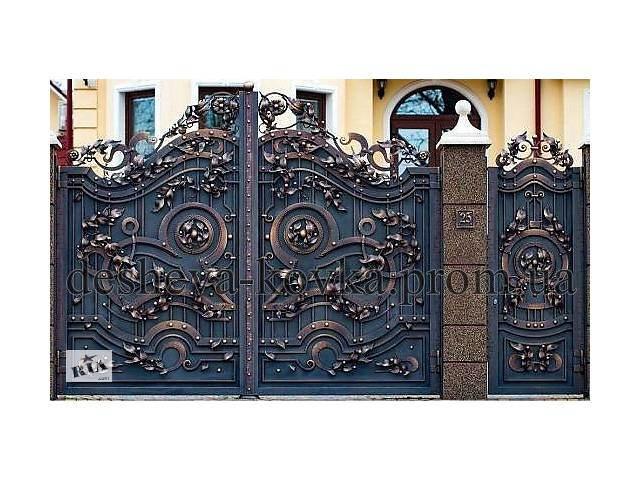 бу Ворота кованые распашные   в Украине
