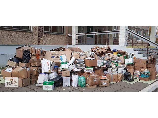 продам Вывоз макулатуры, отходов пленки, пластиковые бутылки от 100 кг бу в Киеве