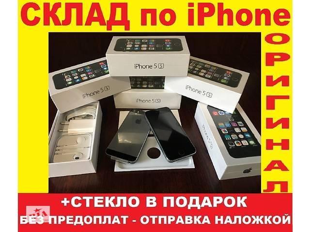 бу iPhone 5s16Gb все цвета  [NEW в заводской плёнке]оригинал 100% NEVERLOCK (без аванса (+подар. стекло айфон в Хмельницком
