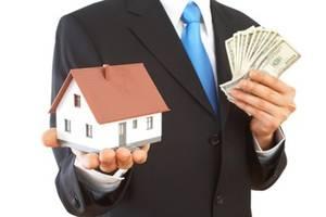 Експертно-грошова оцінка майна