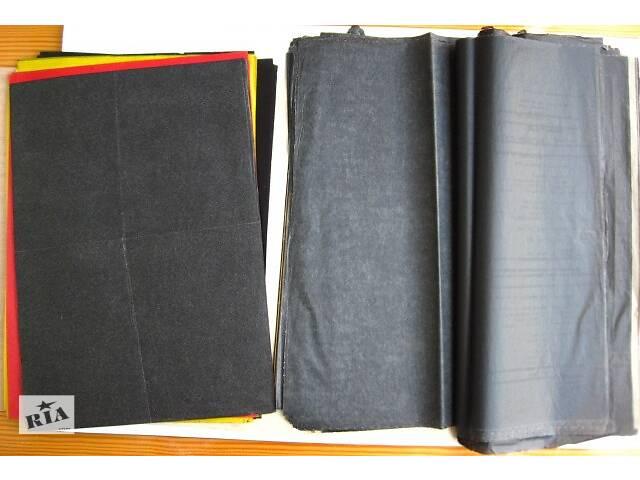 бу бумага картон А5, А4, копировальная в Запорожье