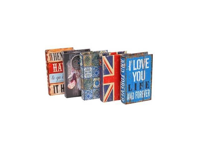 продам Книга - шкатулка I love you life SKL11-208289 бу в Одессе