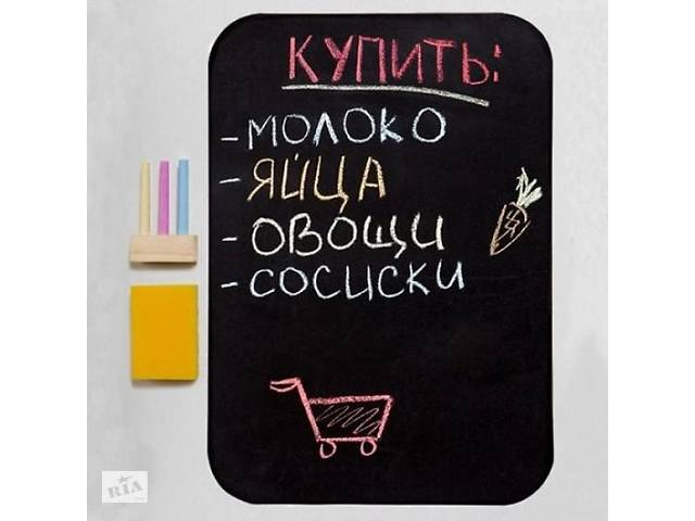 бу Магнитная доска для мела Standart 45*30 см.  в Украине