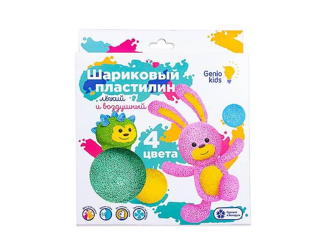 купить бу Набор для детской лепки Genio Kids Шариковый пластилин, легкий и воздушный, 4 цвета в Киеве