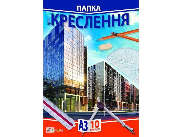 продам Папка для черчения А3 10л 200 г/м2 бу в Одессе