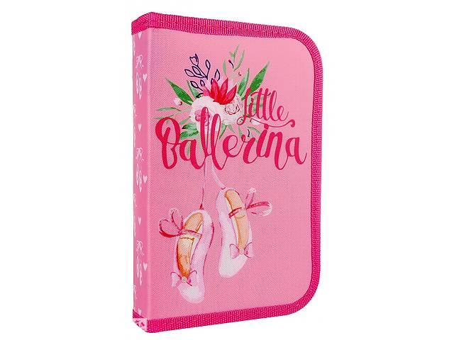 продам Пенал твердый Smart Ballerina розовый бу в Киеве