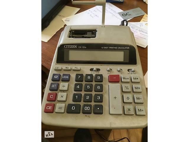 Продам Калькулятор CITIZEN CX 121 / 121 II / 131 II б/у рабочий- объявление о продаже  в Киеве