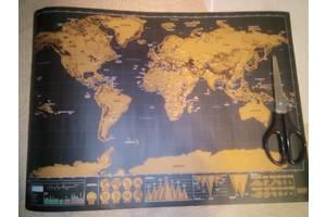 Скретч карта, scratch map, для путешественника