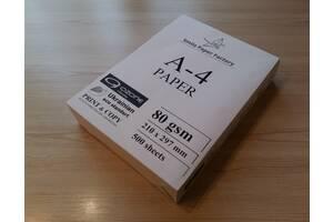 Xeropapier A4 smila paper factory kopierpapier