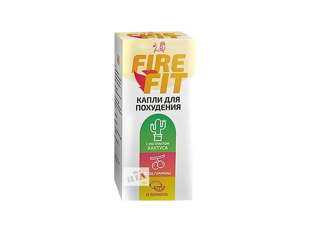 Капли для похудения Fire Fit- объявление о продаже  в Виннице