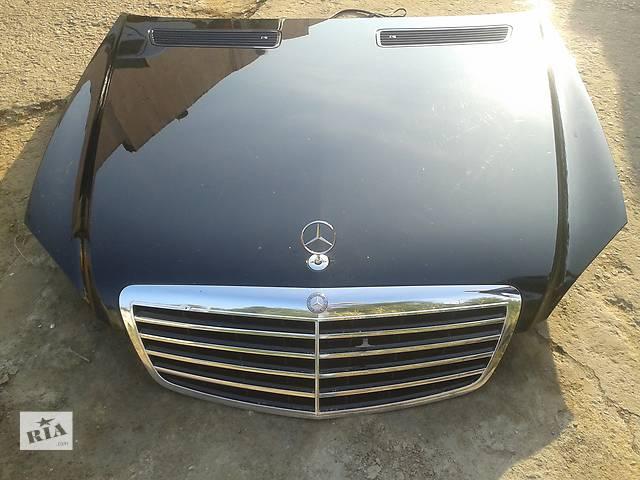 Капот Мерседес Mercedes W 221- объявление о продаже  в Запорожье