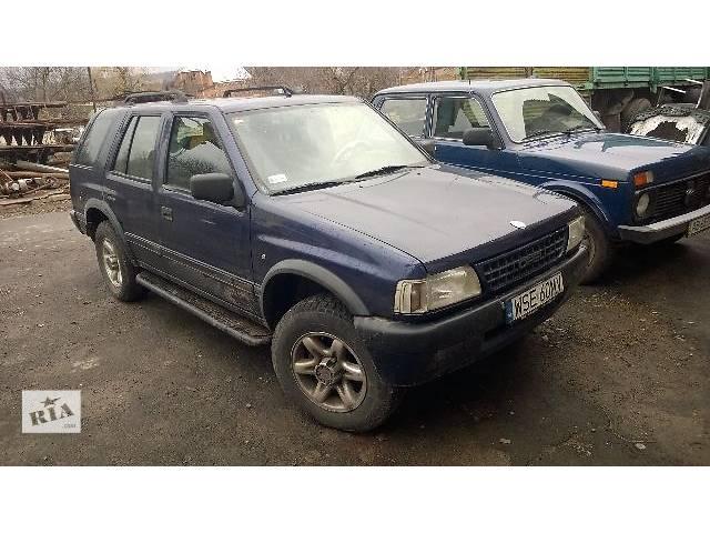 продам Капот Легковой Opel Frontera 1997 бу в Тульчине