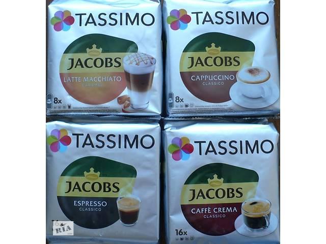 продам Капсулы кофе Jacobs Tassimo Якобс ТАСС бу в Одессе