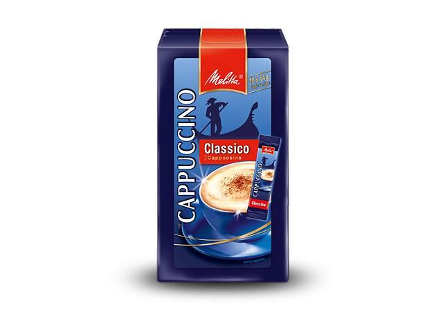 продам Капучино Melitta Cappuccino Classico 10*14 г. Из Германии бу  в Украине