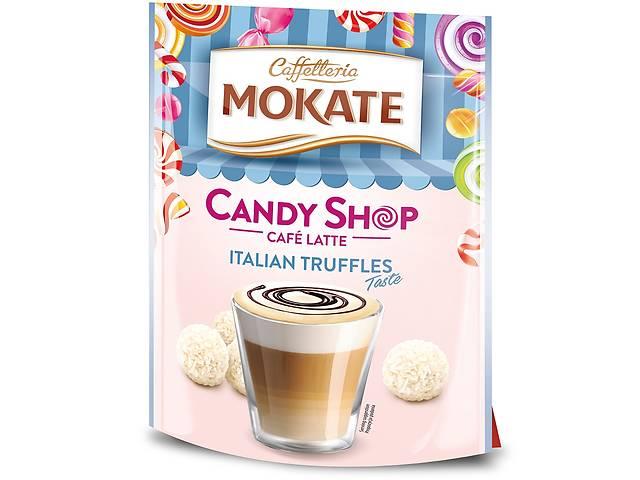 бу Капучино Mokate Caffetteria Candy Shop Cafe Latte Italian Truffle, 110г. в Киеве