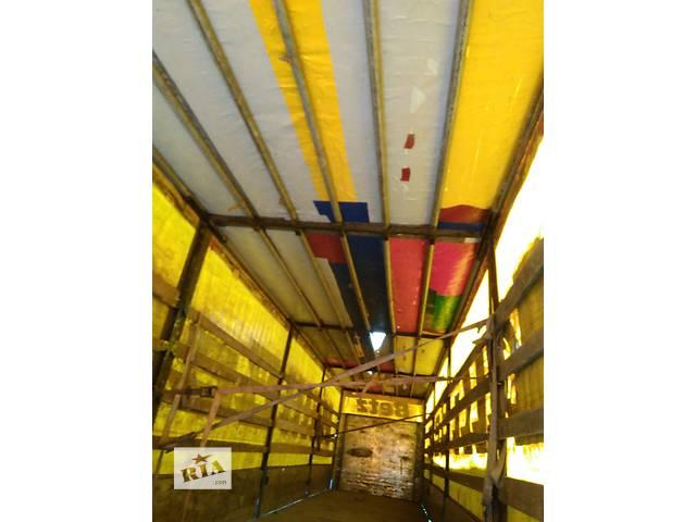 продам Каркас для тента для грузовика бу в Ивано-Франковске