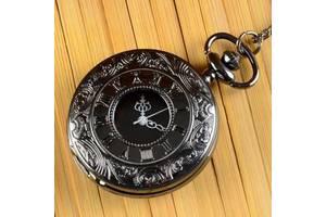 Новые Карманные часы