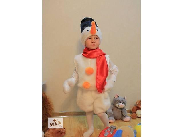 Карнавальный костюм Снеговик- объявление о продаже  в Львове