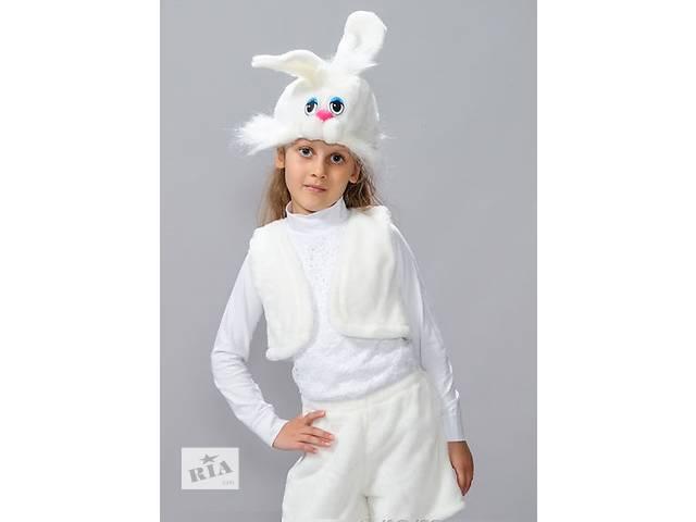 бу  Карнавальный костюм Заяц белый  в Днепре (Днепропетровск)