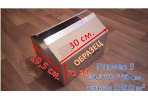картонные коробки (ящики) в хорошем состоянии, чистые,целые, б/у