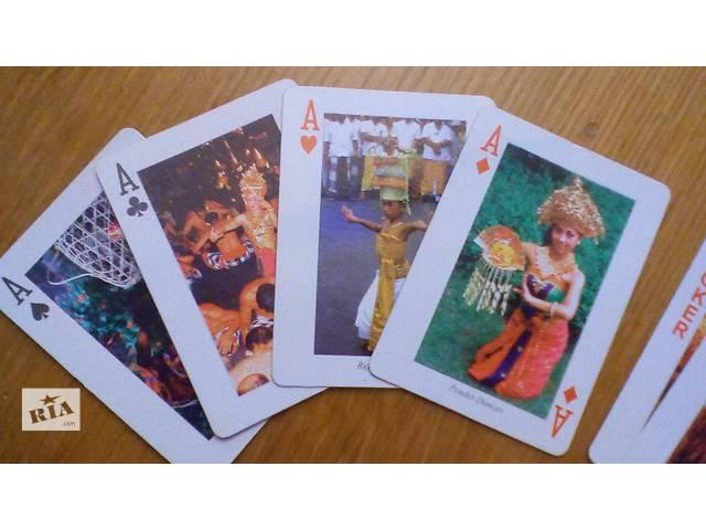 Карты игральные Бали 54 шт.- объявление о продаже  в Днепре (Днепропетровск)